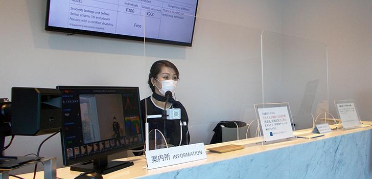 静岡県富士山世界遺産センター様チケット売り場