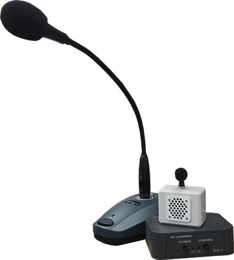 MTC Communications MM-2