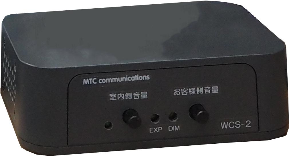 MM-2 オペレーター側スピーカー・コントローラー